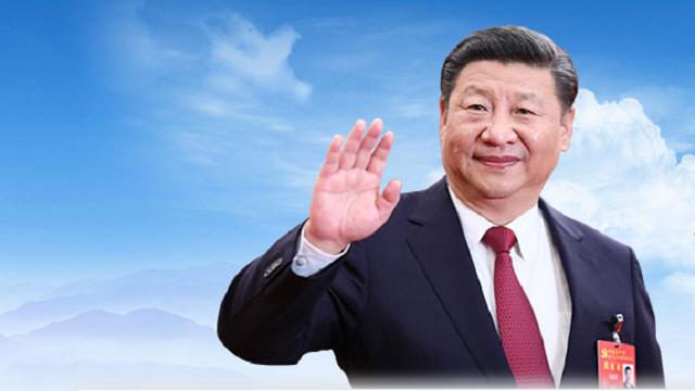 """习近平总结改革开放40年的""""伟大创造"""""""