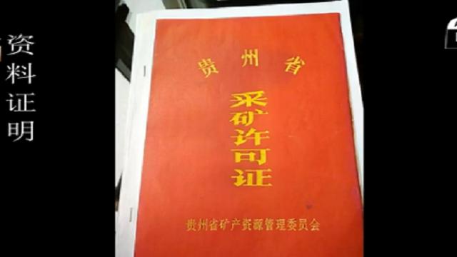 贵州六盘水六枝特区安琴维权15年无结果